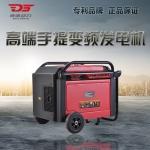 可移动5kw汽油发电机/房车专用发电机型号