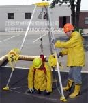 美国MSE狭小空间救援三脚架,受限空间消防救援三脚架
