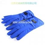 防冻防护防低温手套,LNG冷冰库保暖手套,防液氮耐低温手套