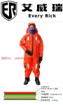 DFB-I绝热型浸水保温服,DBF-1海上救生必备保温服CC