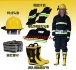 02款消防員滅火防護服,滅火戰斗服,阻燃服,隔熱服,耐高溫服