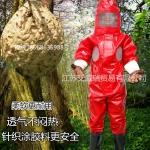 捉马蜂分体防护服,连体防蜂服,养蜂服,防胡峰专用服