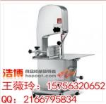 顺菱J210型锯骨机价格厂家直销
