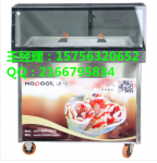 广元炒冰淇淋卷机价格包技术培训