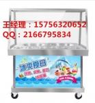 成都炒冰激凌卷机价格 包技术培训