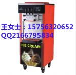 自贡多功能冰淇淋机价格