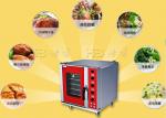 北京佳斯特万能烤箱销售