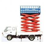 供应山东中运车载式液压升降台,液压铝合金升降平台