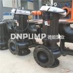 小型搅匀式排污泵批量生产-德能泵业