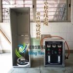 单根电缆燃烧试验机