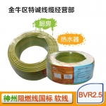 四川神州电线电缆厂家 100米BVR2.5橡套电缆