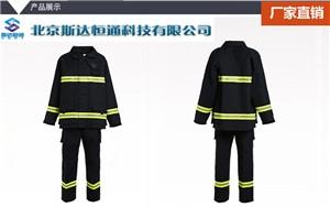 阻燃防水透气隔热防护消防服