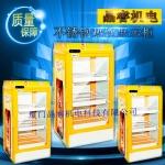 漳州热饮展示柜多少钱一台