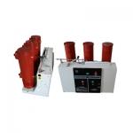 四川批发VS1-24型户内高压固定式真空断路器价格