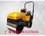 中秋国庆送大礼驾乘式2吨压路机 双轮重型压实机械