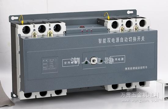 hrq2-100 4双电源开关(特价直销)