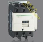 LC1D80交流接觸器LC1-D80