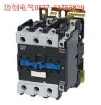CJX2-D40交流接觸器CJX2-4011