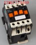 CA2-DN40接触器式继电器