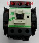 SMC-20P交流接觸器