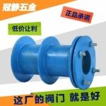 四川柔性防水套管中標DN100廠家直銷