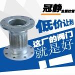 成都金属软管国标304不锈钢 DN100厂家直销