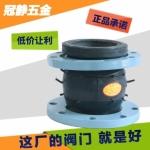 四川可曲挠管道橡胶减震接头普通型DN100厂家直销