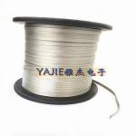 金属编织屏蔽网套,镀锡铜编织伸缩套管