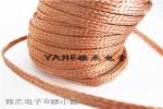 斜紋交叉編織銅編織線,紫銅/鍍錫銅編織網套現貨
