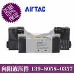 成都 亚德客电磁阀 4V330C-10 四川电磁阀代理商