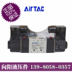 成都 亚德客电磁阀 4V220-08  四川电磁阀代理商