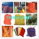 蔬菜网眼袋生产厂家