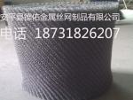 316L不锈钢气液过滤网 304气液分离网耐酸碱