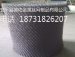 316L不锈钢气液过滤网 304气液分离网碱