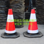 橡膠圓錐雪糕筒輕錐1.5kg含紅白套反光膜路面警示標志錐形