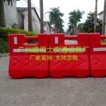 手提塑料隔离墩小水马注水围挡交通设施施工护栏