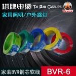 成都 塔牌电缆线 100米 BVR6 同轴电缆线价格