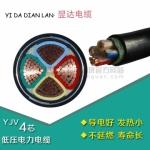 成都 翌达电缆 VV/YJV/YJV22 4*50橡套电缆价