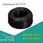 翌达电缆 VV/YJV/YJV22 3*10+1*6 电线电