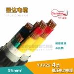 四川翌达电缆VV/YJV/YJV22 4*35四芯电缆线价格