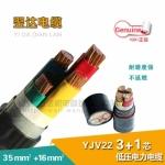 成都翌达 电缆 VV/YJV/YJV22 3*35+1*16