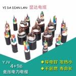 成都翌达电缆 0.6/KV YJV4芯*95+1芯*50 控