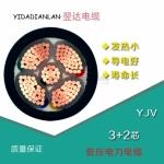 翌达电缆 VV/YJV/YJV22 3*50+2*25 四川