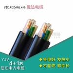 四川翌达 0.6/KV YJV4芯*95平方+1芯*50橡套