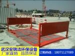 郑州工程扬尘防治洗车机设备