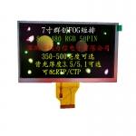 7寸TFT彩色顯示屏TFT/OLED/LCD制造工廠