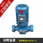 成都 圣峰管道增压泵 型号50SGR-7.5 四川代理商