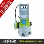 君禾污水泵 WQD15-7-0.55 P101 四川代理商