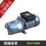 振奇JET单相喷射自吸泵