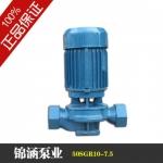 圣丰50SGR10-7.5 750w管道增压泵